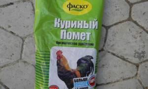 Куриный помет в гранулах как использовать отзывы