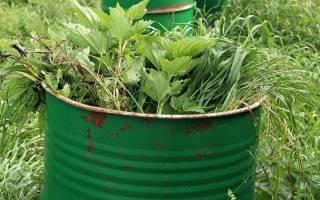 Удобрение из сорняков как приготовить жидкую подкормку