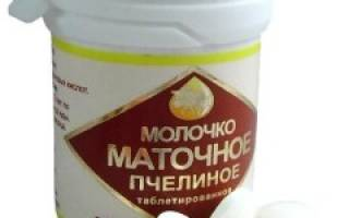 Пчелиное молочко от чего оно польза и вред применение противопоказания