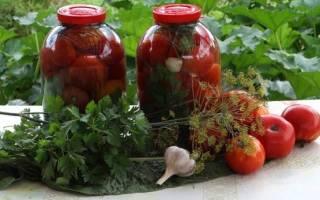 Соленые помидоры под крышку